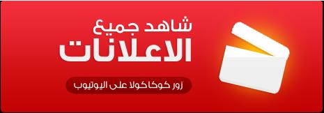 CC Egypt